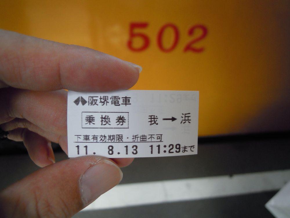 11081302